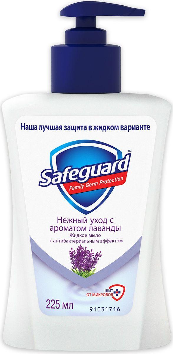 Savon liquide antibactérien à la lavande